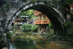 Деревня Dehang Miao стоковые изображения