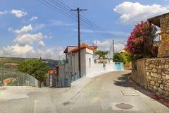 Деревня Omodos Кипр стоковые фотографии rf