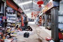 Деревня Trang летучей мыши керамическая Стоковые Фото