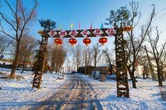 Деревня Zengtong острова гололеди Цзилиня Стоковое Изображение