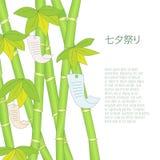 Дерево фестиваля Tanabata нарисованное вручную бамбуковое с Стоковые Изображения