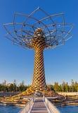 Дерево экспо 2015 жизни Стоковые Изображения RF