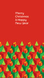 Деревья и подарки рождественской открытки равновеликие иллюстрация штока