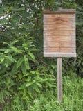 Деревянная афиша стоковая фотография rf