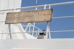 Деревянная доска для имени корабля Стоковые Изображения RF