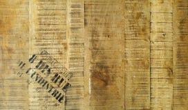 Деревянная поверхность доски Стоковые Фото