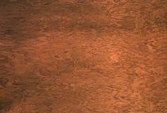Деревянная предпосылка зерна декоративная облицовка корень грецкого ореха стоковое фото rf