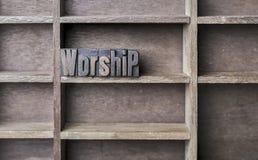 Деревянное поклонение письма Стоковая Фотография RF