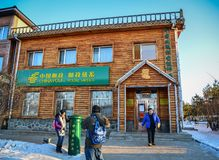 Деревянное почтовое отделение стоковая фотография rf