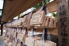 Деревянные японские таблетки молитве с желаниями Стоковая Фотография RF