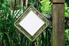 Деревянный винтажный шильдик с космосом для текста Стоковое Изображение RF