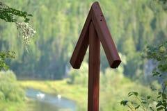 Деревянный поднимающий вверх знак Стоковое Фото