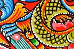 Деревянный шлюпки с художнической краской Стоковая Фотография RF