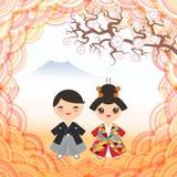 Держатель, ландшафт горы, японский мальчик и девушка в национальном костюме кимоно, дети шаржа в традиционном платье Сакура иллюстрация вектора