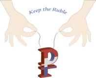 Держите рубль Стоковые Изображения RF