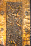 детализирует tzedek shaarei орнамента дверей Стоковая Фотография