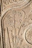 Деталь искусства тахты мраморная высекая Стоковая Фотография RF