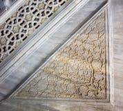 Деталь искусства тахты мраморная высекая Стоковое фото RF