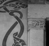 Деталь Serigraph около окна Стоковые Фото