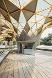 Деталь верхней части крыши формы диаманта павильона сада в садах ` s Perdana Куалаа-Лумпур ботанических в Jalan Tembusu, Малайзии Стоковое Изображение RF