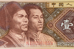 Деталь китайской банкноты Стоковое Изображение
