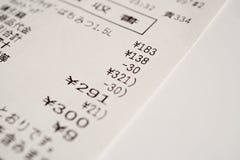 Деталь макроса получения японской бумаги & x28; счет белой бумаги, slip& x29 продаж; с суммой нескольких деталей Стоковые Фотографии RF
