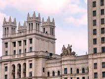 Деталь Москвы здания Highrise 2011 Стоковое Фото