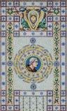 Деталь от Palazzo del Governo в Триесте, Италии Стоковые Фото