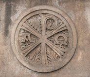 Деталь сброса церков троицы Бостона Стоковое фото RF