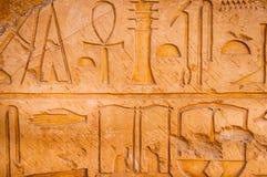 Деталь старой каменной стены и иероглифов Стоковая Фотография RF