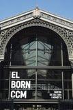 Деталь фасада здания рынка с понижательной тенденцией повернула в культурный центр и археологический музей в Барселоне Стоковые Фотографии RF