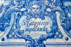 Деталь часовни Санта-Катарина в Порту Стоковое Изображение RF