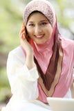 детеныши девушки мусульманские Стоковое фото RF