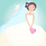 детеныши невесты иллюстрация вектора