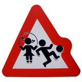 дети играя предупреждение Стоковые Фотографии RF