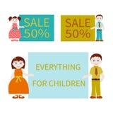 Дети и реклама Стоковые Фотографии RF