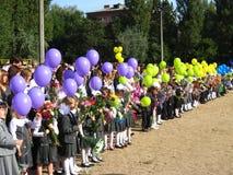 Дети на празднике 1-ое сентября Стоковое Изображение RF
