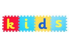 Дети слова иллюстрация вектора