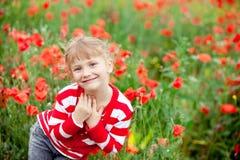 детство счастливое Стоковые Фотографии RF