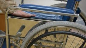 Деятельность кресло-коляскы акции видеоматериалы