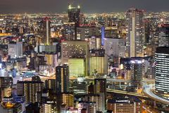 Дело городского управления Осака центральное городское Стоковые Изображения