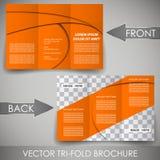 Дело 3 складывает шаблон рогульки, дизайн крышки или корпоративную брошюру Стоковая Фотография RF