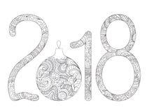 Дзэн 2018 с шариком Стоковое Изображение