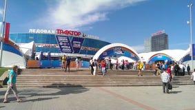 Дзюдо Traktor арены Стоковые Фотографии RF
