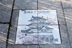 Диаграмма замка плитки пола на пути к замку Odawara Стоковые Изображения RF