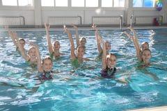 Диаграмма заплывание для детей стоковые фото
