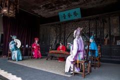Диаграммы античной культуры Сучжоу Dingyuan Стоковая Фотография