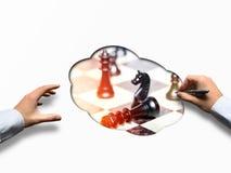 Диаграммы шахмат - стратегия и руководство Стоковые Фотографии RF