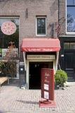 Диалог Prinsenchracht 261 кафа обеда рядом с домом Анны Франка, Амстердамом Стоковое фото RF