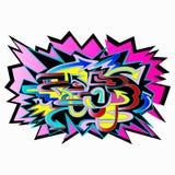 Дизайны стрелок граффити также вектор иллюстрации притяжки corel бесплатная иллюстрация